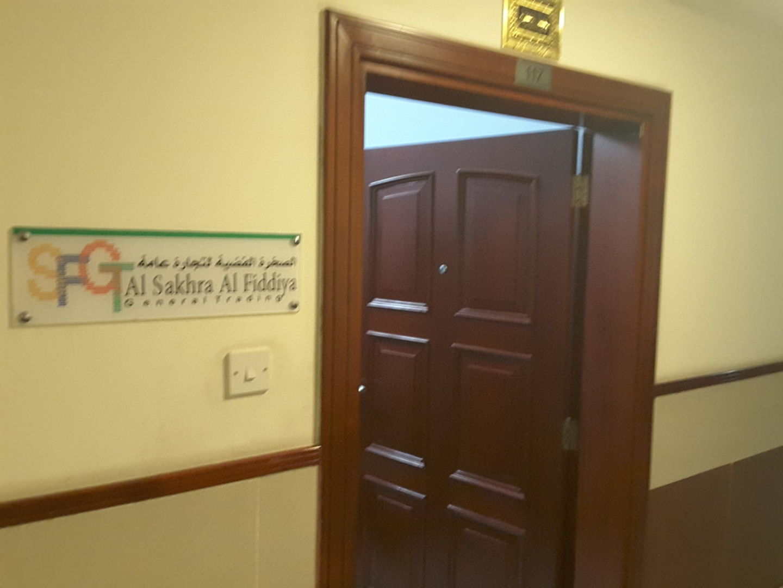 HiDubai-business-al-sakhra-al-fiddiya-general-trading-b2b-services-distributors-wholesalers-zaabeel-1-dubai-2