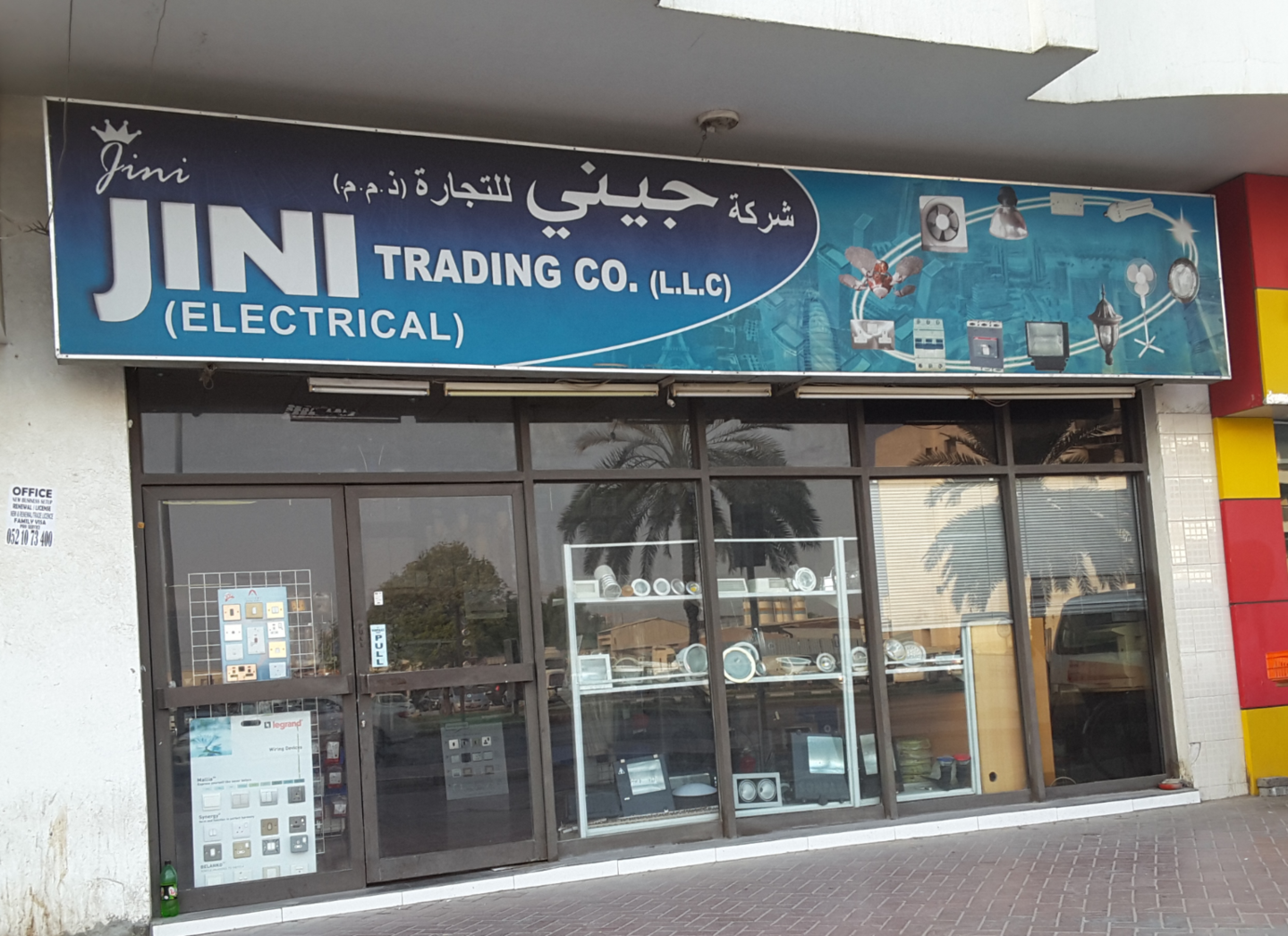 HiDubai-business-jini-electromechanical-co-home-handyman-maintenance-services-al-qusais-industrial-1-dubai-2