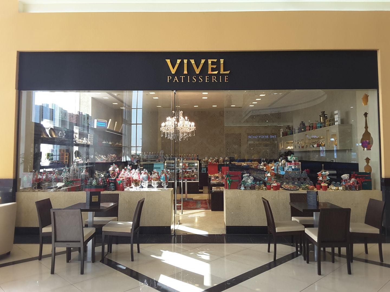 HiDubai-business-vivel-food-beverage-bakeries-desserts-sweets-al-mizhar-1-dubai-2