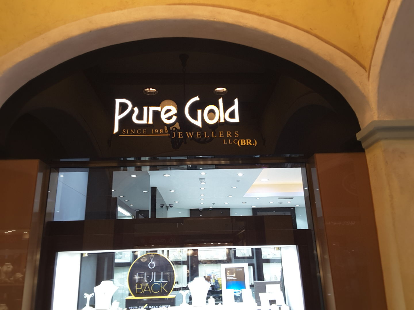 HiDubai-business-pure-gold-jewellers-shopping-jewellery-precious-stones-jumeirah-1-dubai-2