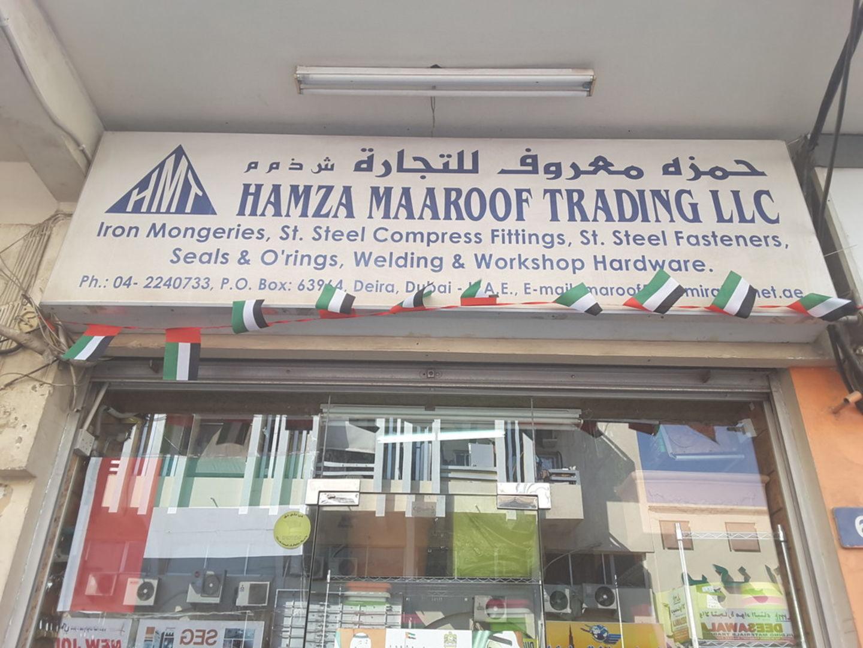 HiDubai-business-hamza-maaroof-trading-b2b-services-distributors-wholesalers-naif-dubai-2