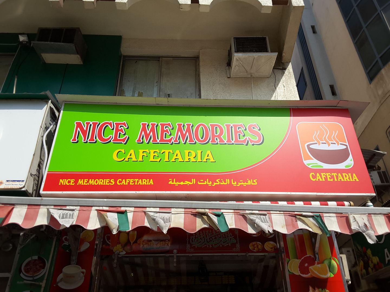 HiDubai-business-nice-memories-cafeteria-food-beverage-cafeterias-ayal-nasir-dubai-2