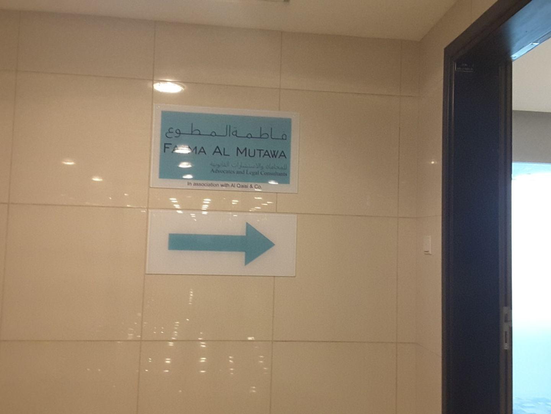 HiDubai-business-fatma-al-mutawa-advocates-and-legal-consultants-finance-legal-legal-services-business-bay-dubai-2