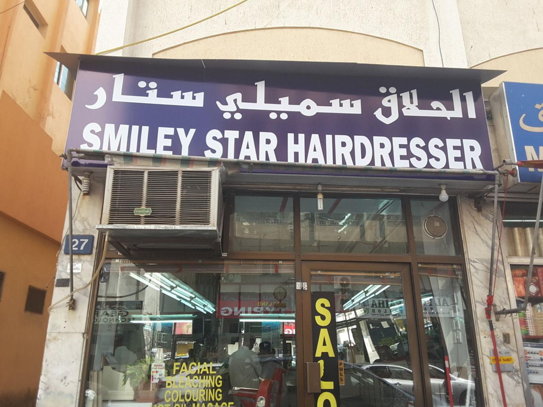 HiDubai-business-smile-star-hairdresser-beauty-wellness-health-beauty-salons-al-raffa-al-raffa-dubai-2