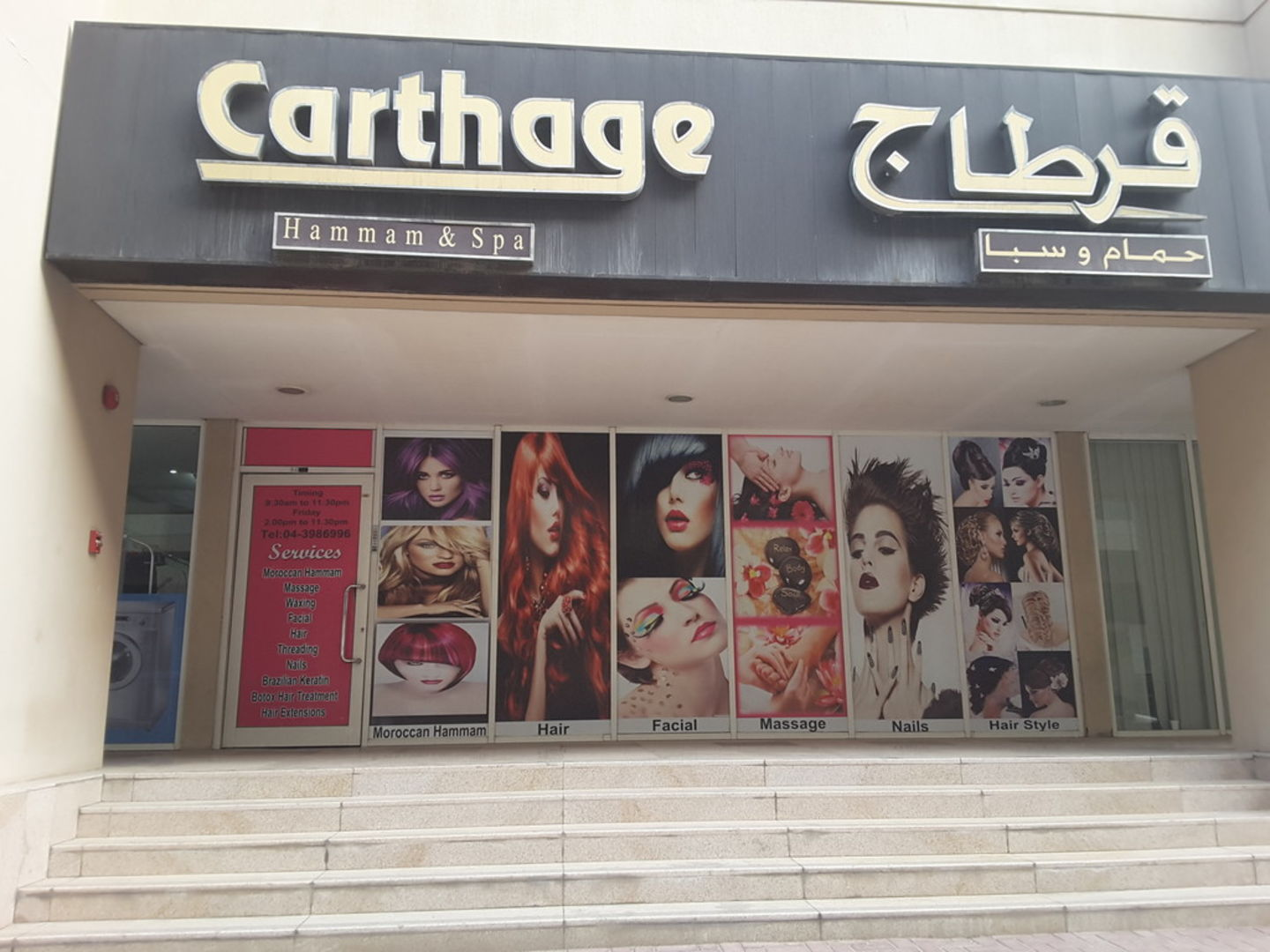 HiDubai-business-carthage-hammam-and-spa-beauty-wellness-health-beauty-salons-al-hudaiba-dubai-2