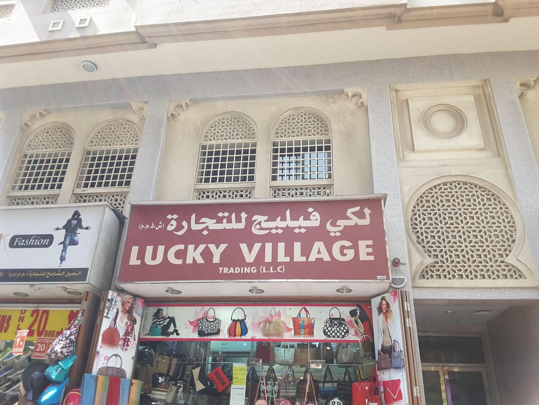 HiDubai-business-lucky-village-trading-b2b-services-distributors-wholesalers-al-daghaya-dubai-2