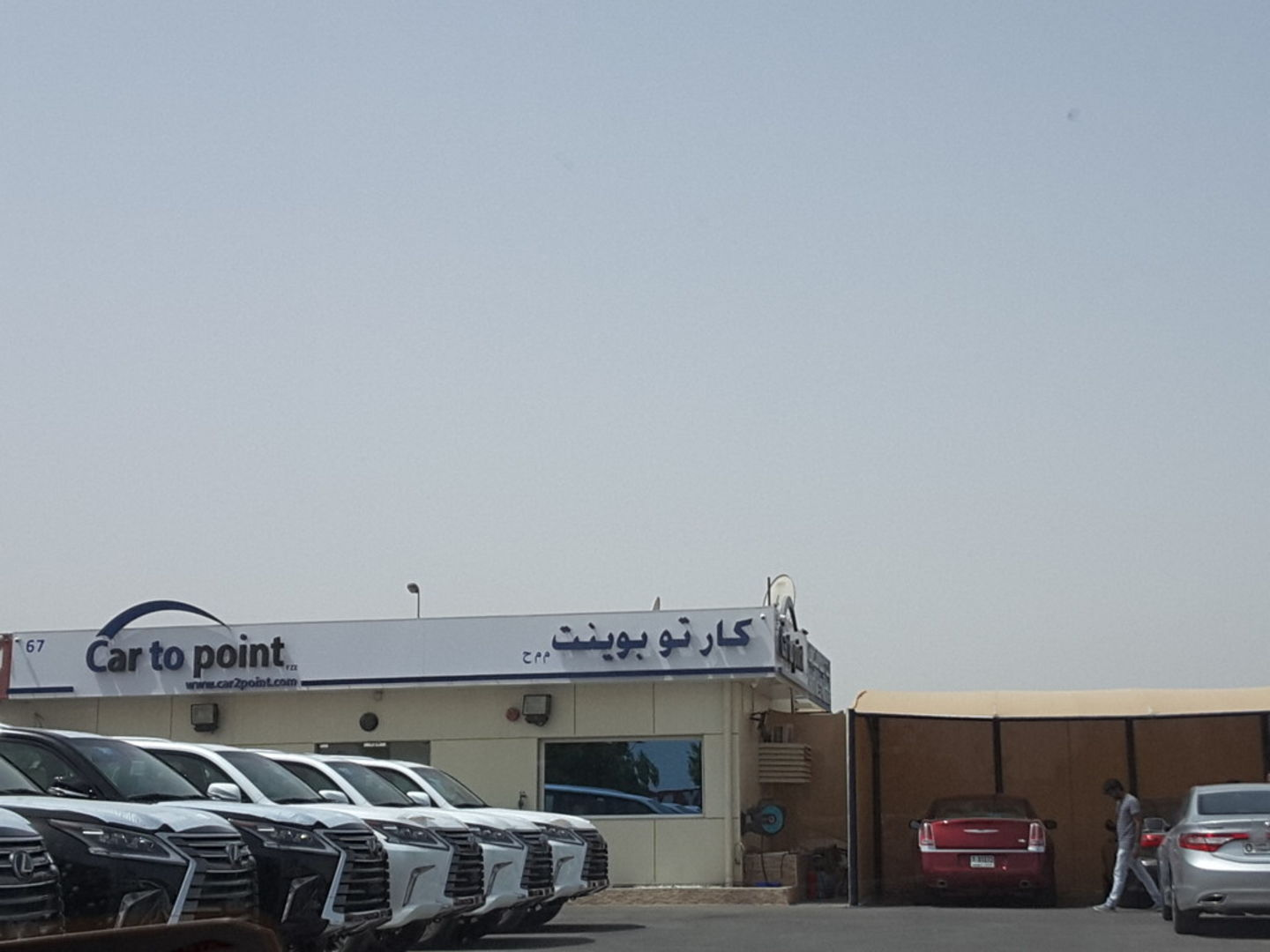 HiDubai-business-car-to-point-transport-vehicle-services-used-car-dealers-ras-al-khor-industrial-3-dubai-2