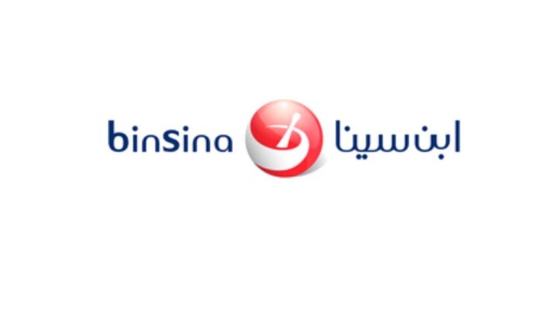 HiDubai-business-bin-sina-pharmacy-beauty-wellness-health-pharmacy-jumeirah-beach-residence-marsa-dubai-dubai-3