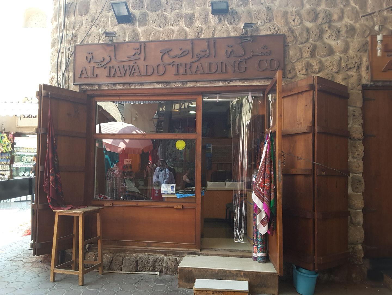 HiDubai-business-al-tawado-trading-b2b-services-distributors-wholesalers-meena-bazar-al-souq-al-kabeer-dubai-2
