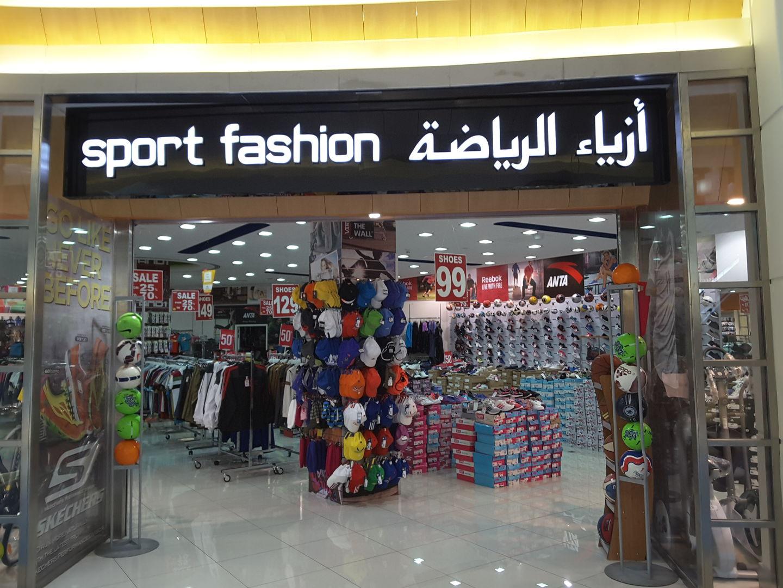 HiDubai-business-sport-fashion-sports-fitness-sportswear-al-muraqqabat-dubai-2