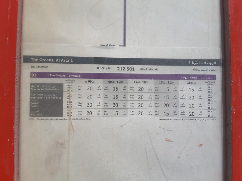 HiDubai-business-the-greens-al-arta-1-bus-stop-transport-vehicle-services-public-transport-the-greens-al-thanyah-3-dubai-2