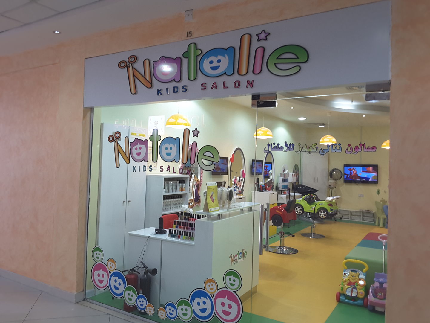 HiDubai-business-natalie-kids-salon-beauty-wellness-health-beauty-salons-mirdif-dubai-2