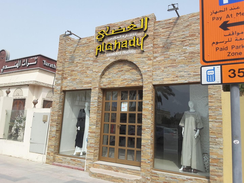HiDubai-business-al-ghady-garments-trading-shopping-apparel-jumeirah-3-dubai-2