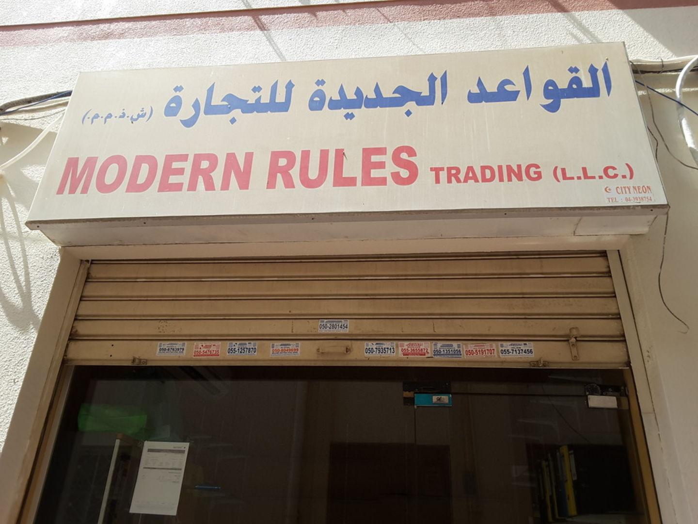 HiDubai-business-modern-rules-trading-shipping-logistics-sea-cargo-services-al-fahidi-al-souq-al-kabeer-dubai-2