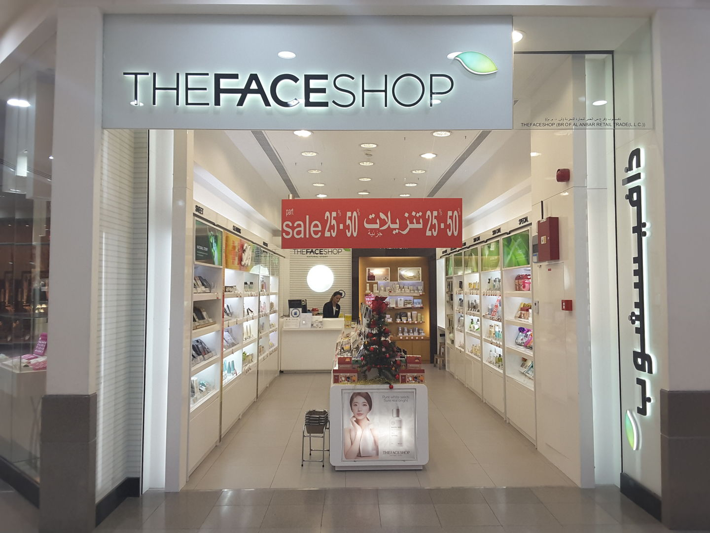 HiDubai-business-the-face-shop-beauty-wellness-health-beauty-cosmetics-stores-port-saeed-dubai-2