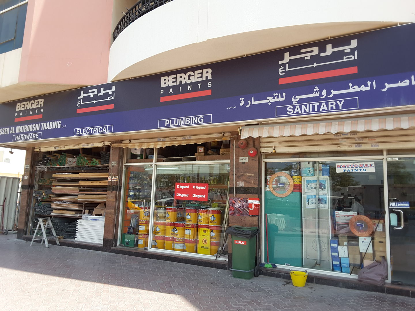 HiDubai-business-nasser-al-matrooshi-trading-home-hardware-fittings-al-satwa-dubai-2