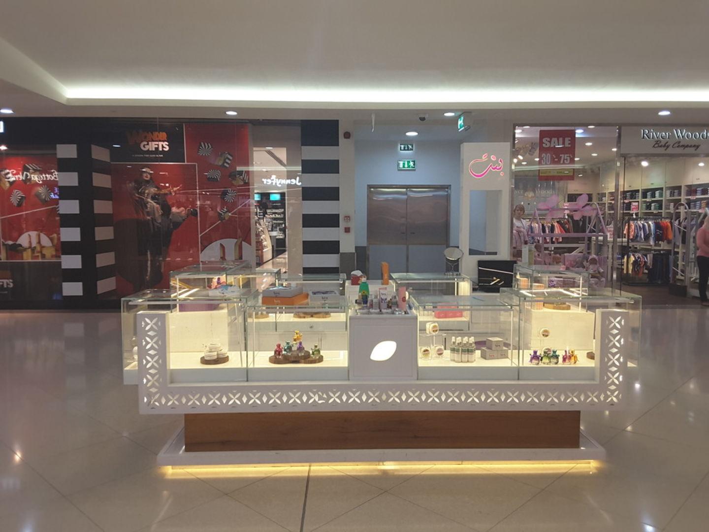 HiDubai-business-bint-shopping-beauty-cosmetics-stores-port-saeed-dubai
