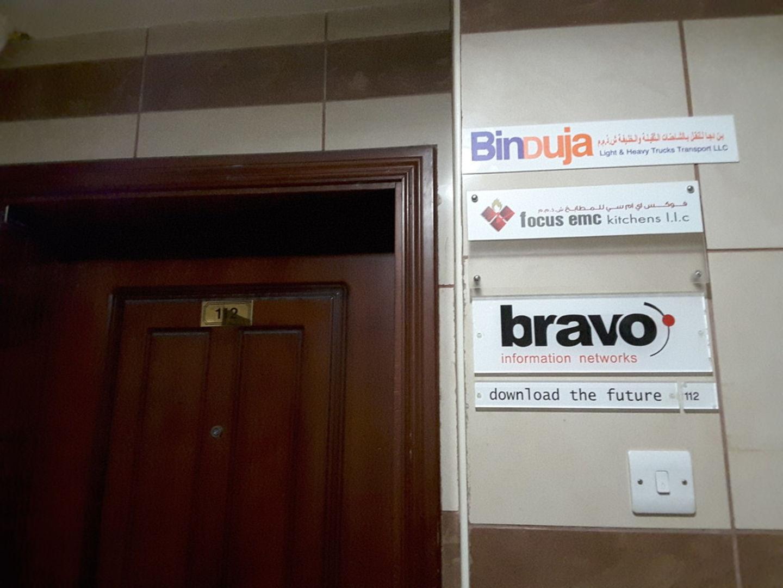 HiDubai-business-bravo-information-networks-b2b-services-it-services-al-qusais-industrial-2-dubai-2