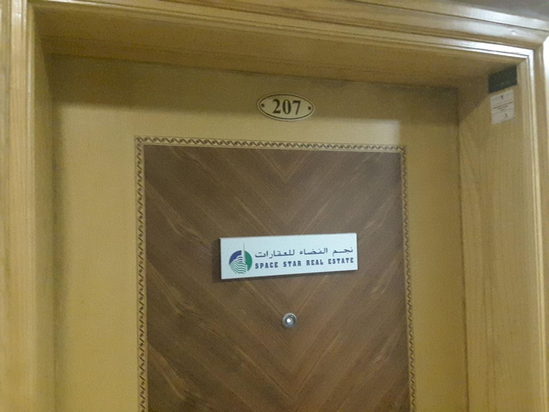 HiDubai-business-space-star-property-broker-housing-real-estate-real-estate-agencies-hor-al-anz-dubai