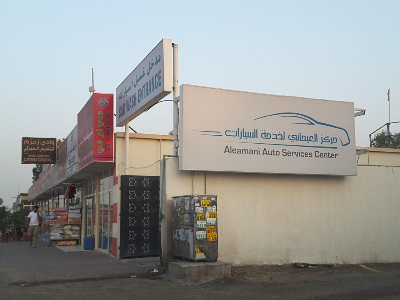 HiDubai-business-aleamani-auto-services-center-transport-vehicle-services-car-assistance-repair-lehbab-2-dubai-2