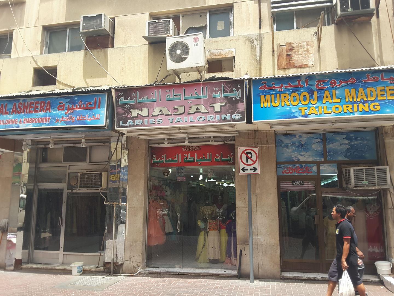 HiDubai-business-najat-ladies-tailoring-home-tailoring-meena-bazar-al-souq-al-kabeer-dubai-2
