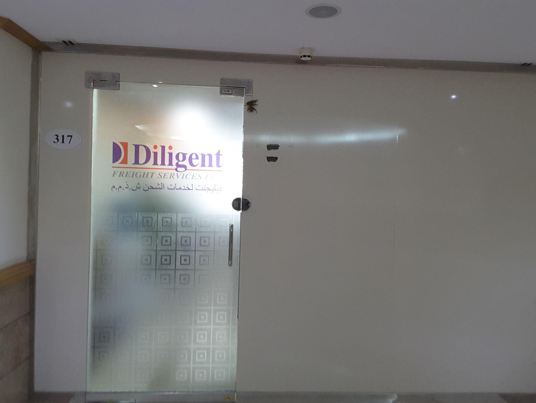 HiDubai-business-diligent-freight-services-shipping-logistics-distribution-services-oud-metha-dubai-2