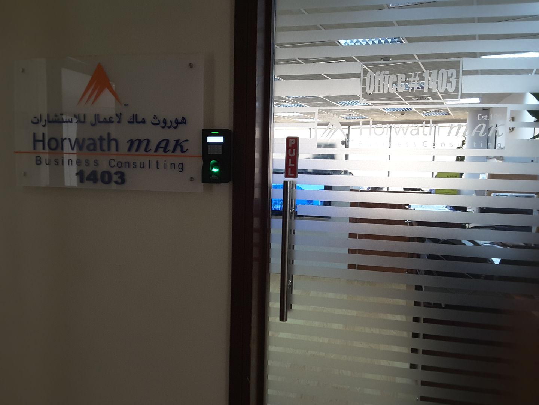 HiDubai-business-horwath-mak-business-consulting-b2b-services-business-consultation-services-riggat-al-buteen-dubai-4