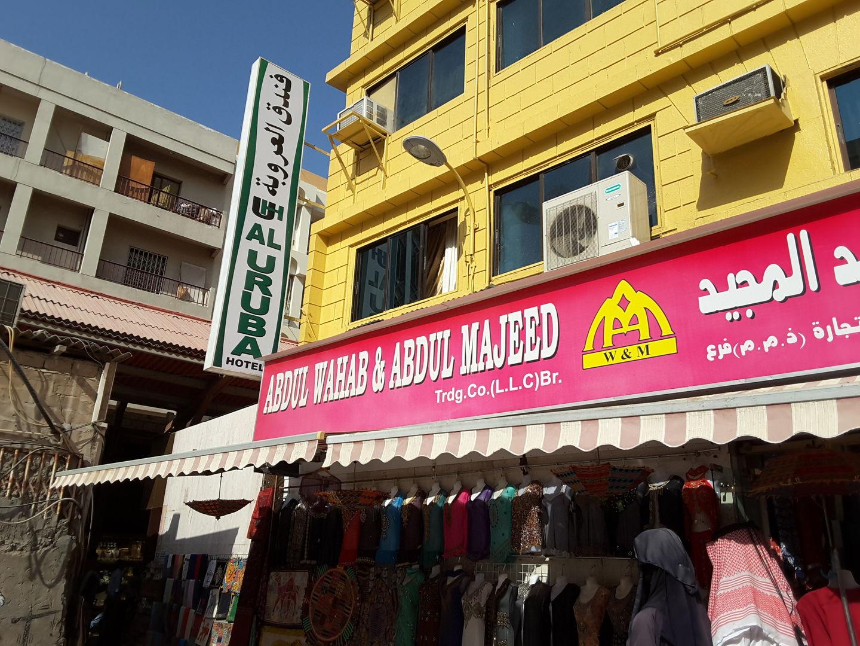 HiDubai-business-abdul-wahab-abdul-majeed-trading-shopping-jewellery-precious-stones-al-ras-dubai-2