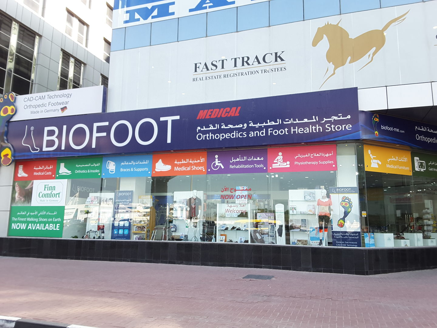 HiDubai-business-biofoot-healthcare-medical-equipments-shopping-pharmacy-al-barsha-1-dubai-2