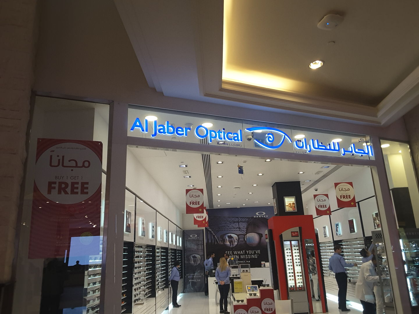 HiDubai-business-al-jaber-optical-shopping-watches-eyewear-al-barsha-1-dubai-2