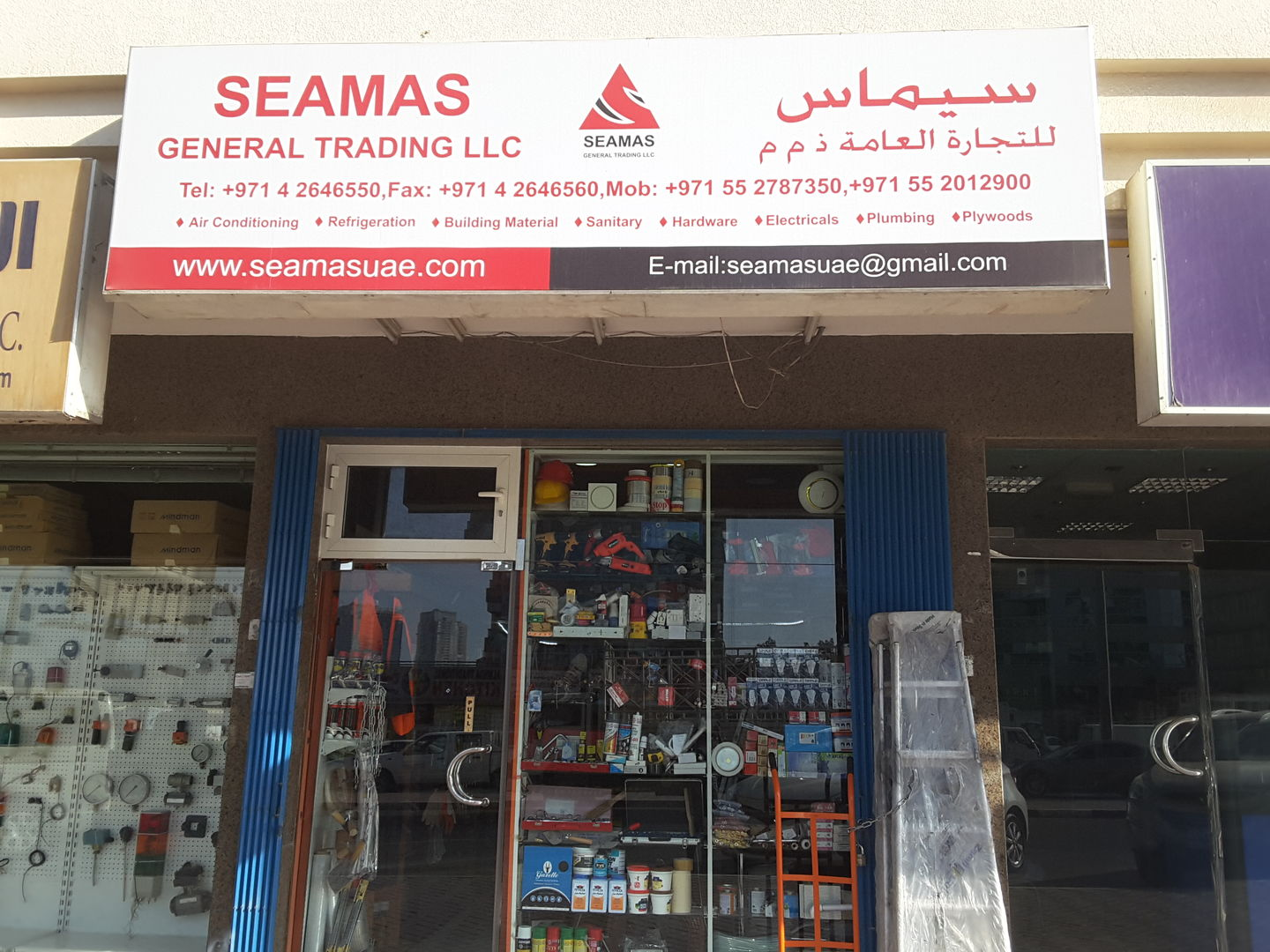 HiDubai-business-seamas-general-trading-home-hardware-fittings-al-qusais-industrial-4-dubai-2