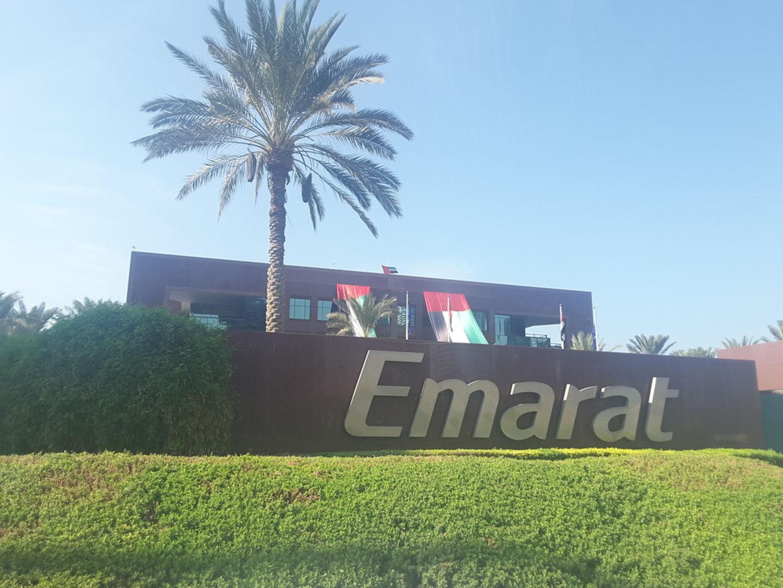 HiDubai-business-emarat-b2b-services-holding-companies-al-safa-1-dubai-2