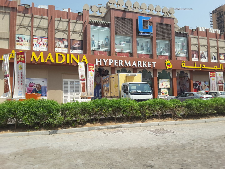 HiDubai-business-azhar-al-madina-hypermarkets-shopping-supermarkets-hypermarkets-grocery-stores-naif-dubai-2