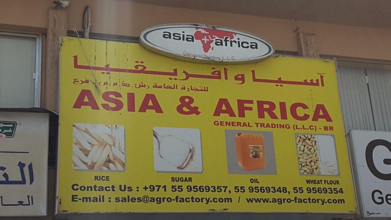 HiDubai-business-asia-africa-foodstuff-trading-b2b-services-food-stuff-trading-al-ras-dubai-2