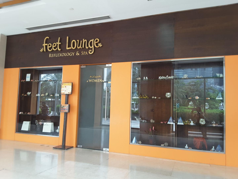HiDubai-business-feet-lounge-reflexology-and-spa-beauty-wellness-health-wellness-services-spas-business-bay-dubai-5