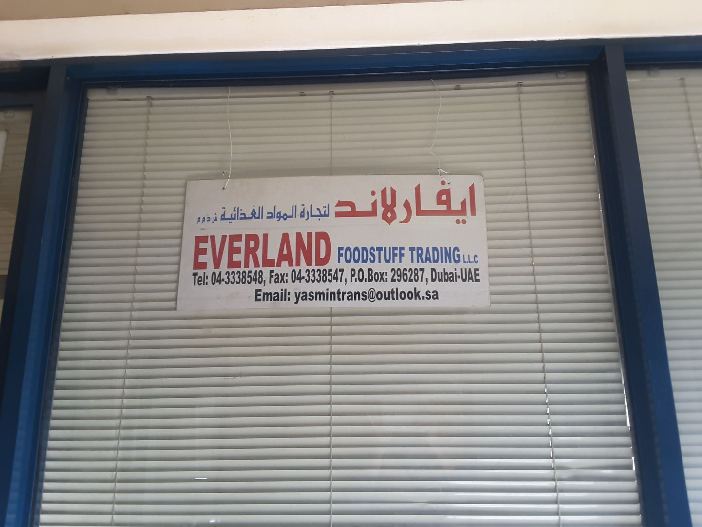HiDubai-business-everland-food-stuff-trading-b2b-services-food-stuff-trading-ras-al-khor-industrial-3-dubai-2