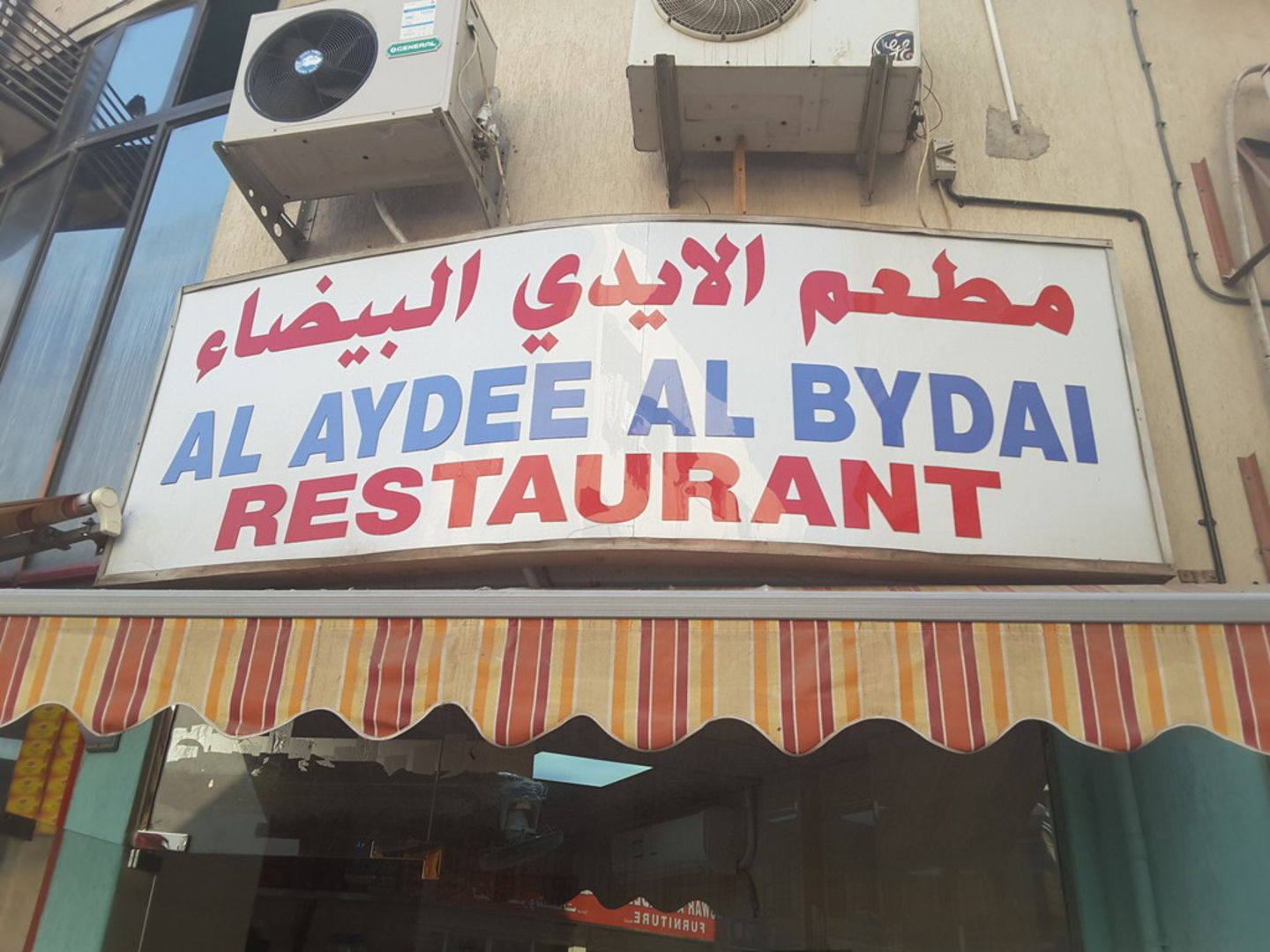 HiDubai-business-al-aydee-al-bydai-restaurant-food-beverage-restaurants-bars-naif-dubai-2
