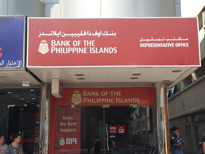 HiDubai-business-bank-of-the-philippine-islands-representative-office-finance-legal-financial-services-al-hudaiba-dubai-2