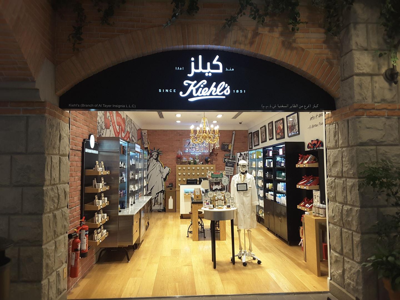 HiDubai-business-kiehls-shopping-beauty-cosmetics-stores-jumeirah-1-dubai