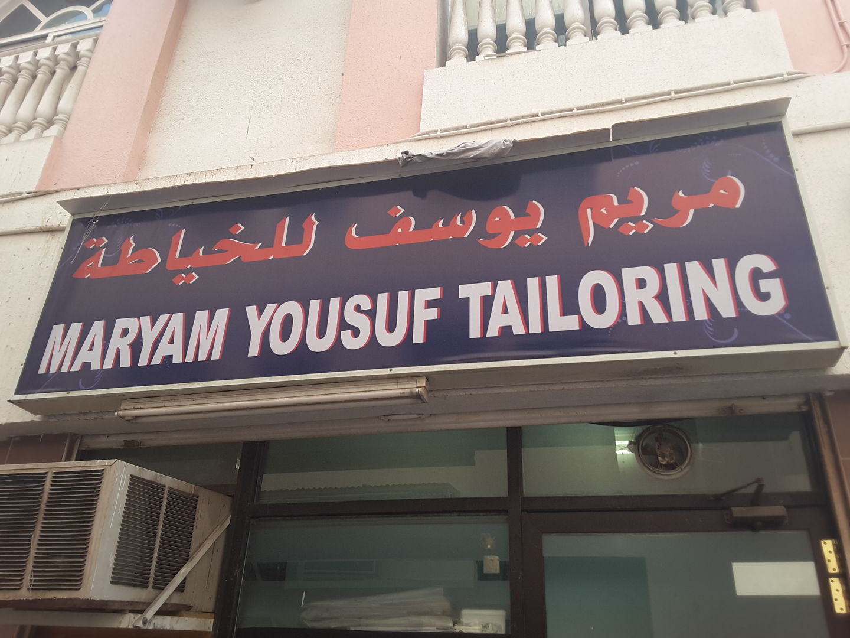 HiDubai-business-maryam-yousuf-tailoring-home-tailoring-al-murar-dubai-2