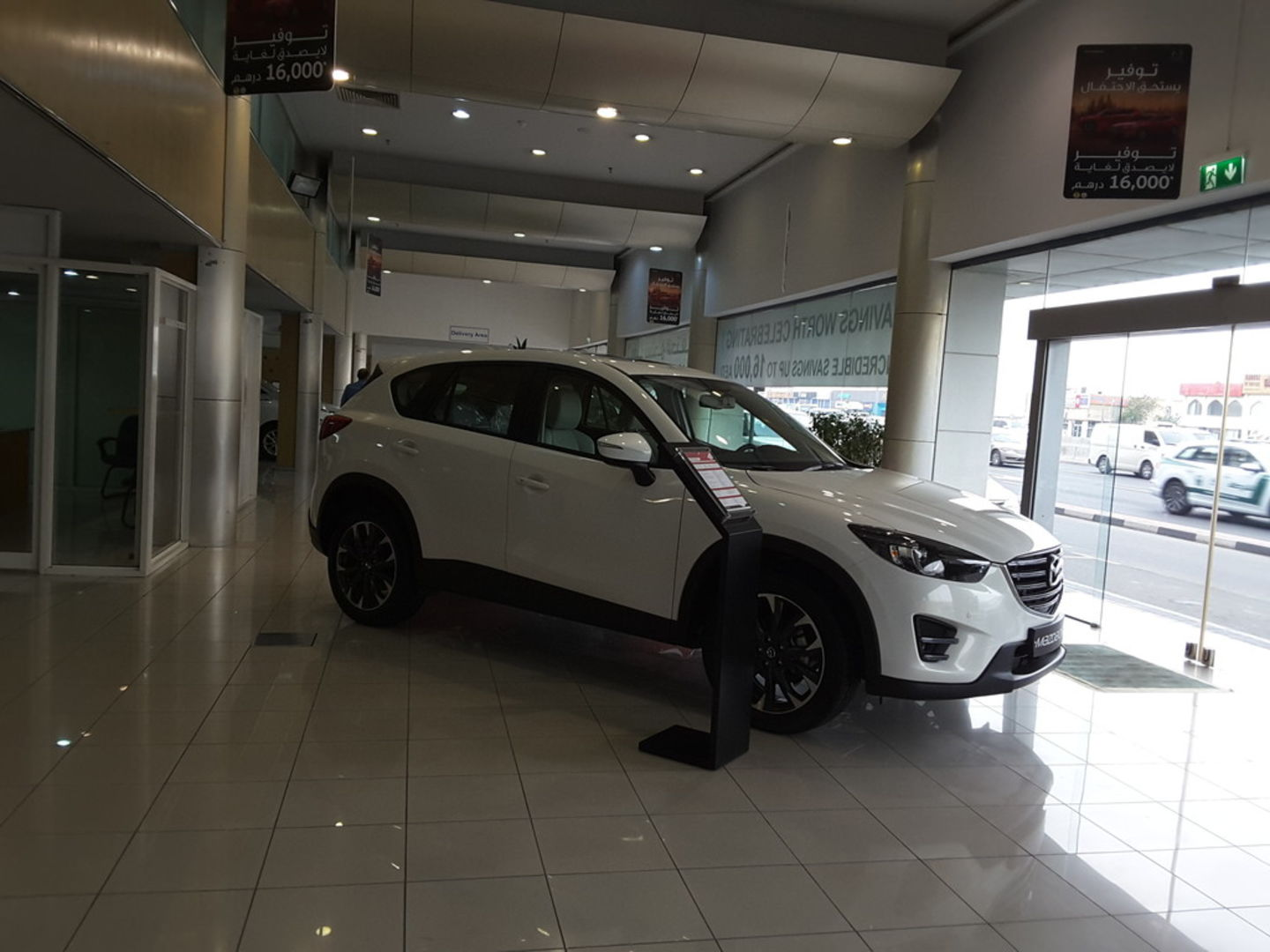 HiDubai-business-mazda-galadari-automobiles-transport-vehicle-services-car-showrooms-service-centres-al-twar-1-dubai-2
