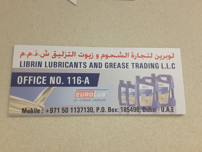 HiDubai-business-librin-lubricants-and-grease-trading-construction-heavy-industries-heavy-equipment-machinery-al-hamriya-port-dubai-2