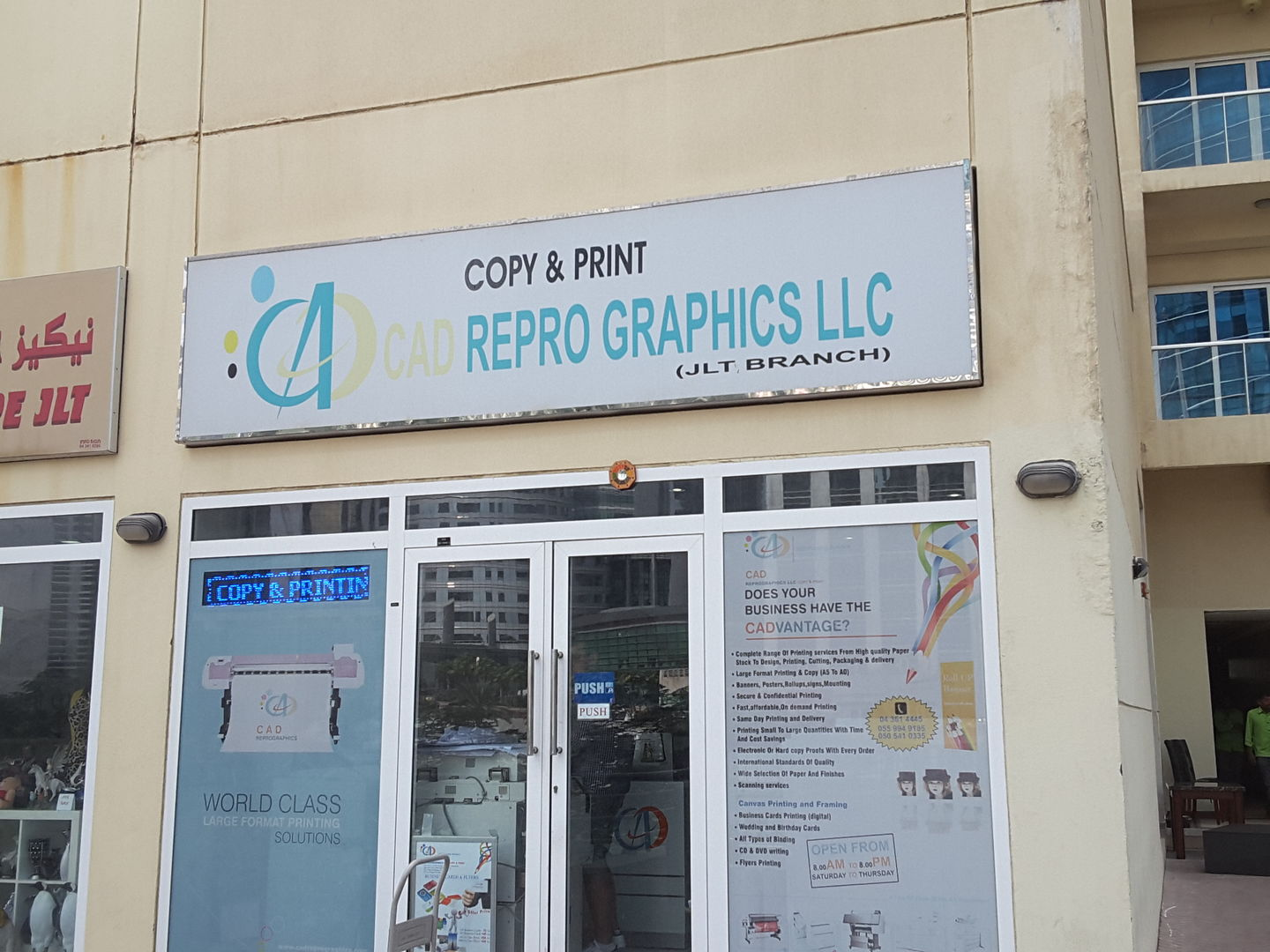 Cad repro graphics printing typing services in jumeirah lake hidubai business cad repro graphics b2b services printing reheart Choice Image