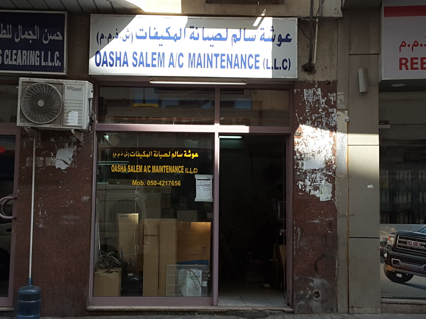 Walif-business-oasha-salem-a-c-maintenence