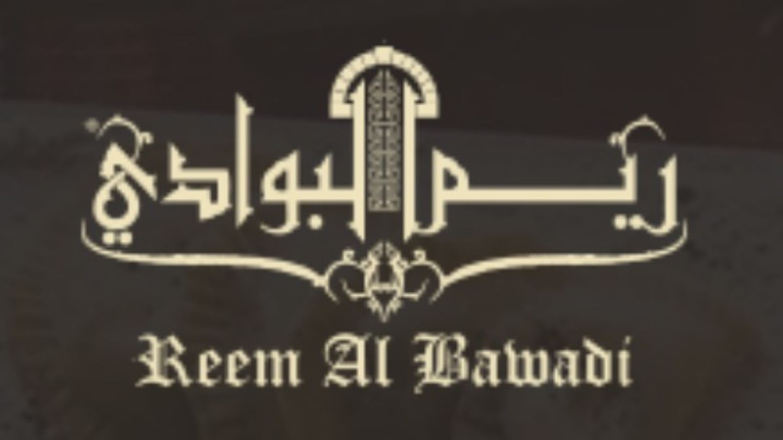HiDubai-business-reem-al-bawadi-restaurant-cafe-food-beverage-restaurants-bars-al-garhoud-dubai
