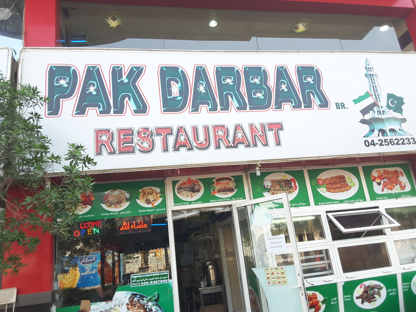 HiDubai-business-pak-darbar-restaurant-food-beverage-restaurants-bars-al-muteena-dubai-2