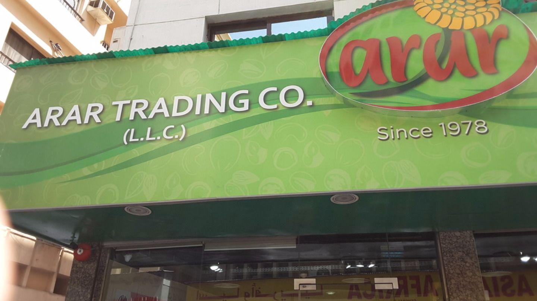 HiDubai-business-arar-trading-b2b-services-food-stuff-trading-al-ras-dubai-2