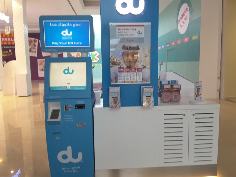 Du Kiosk, (IT & Telecommunication) in Furjan (Jebel Ali 1