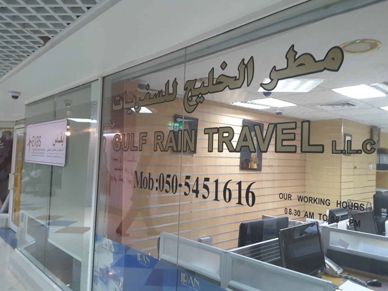 HiDubai-business-gulf-rain-travel-hotels-tourism-airlines-service-providers-hor-al-anz-east-dubai-2