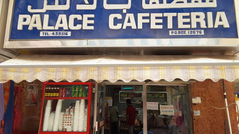 HiDubai-business-palace-cafeteria-food-beverage-cafeterias-meena-bazar-al-souq-al-kabeer-dubai-2